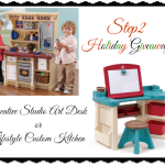 Enter : Step2 Holiday Giveaway